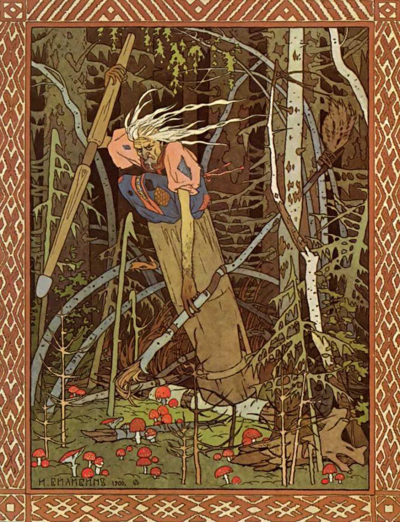 Шишига в легендах, мифах, сказках — русская нечистая сила