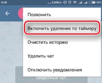Секретный чат в telegram: что это такое и как им пользоваться | aflife | яндекс дзен