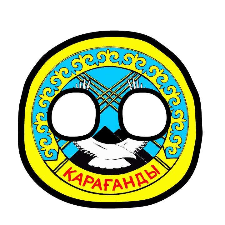 Караганда, население: численность и его состав