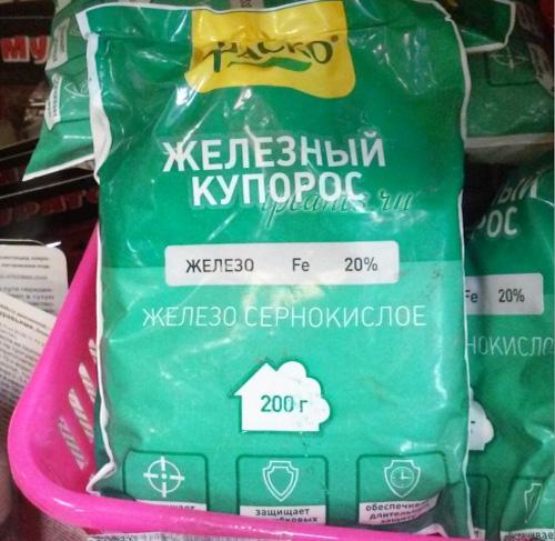 Медный купорос: применение в садоводстве, приготовление