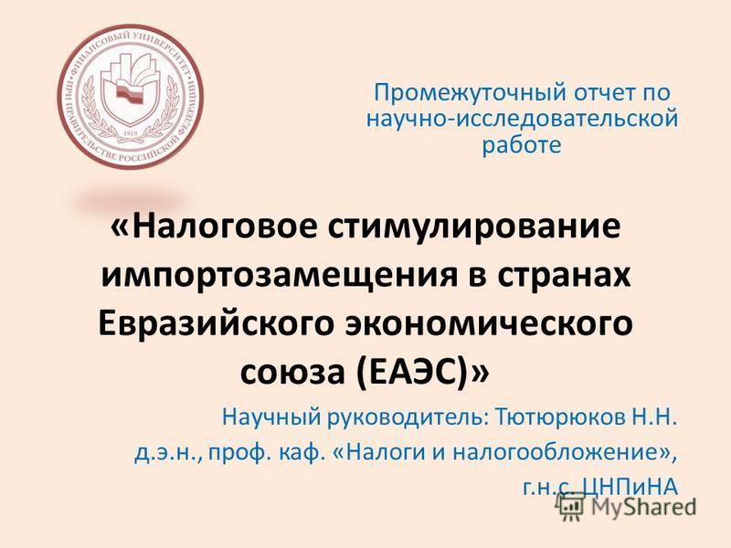 Сертификат еас. получение и требования – альсерт.ру