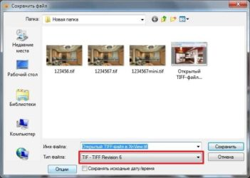 Формат файла tif - описание, как открыть?