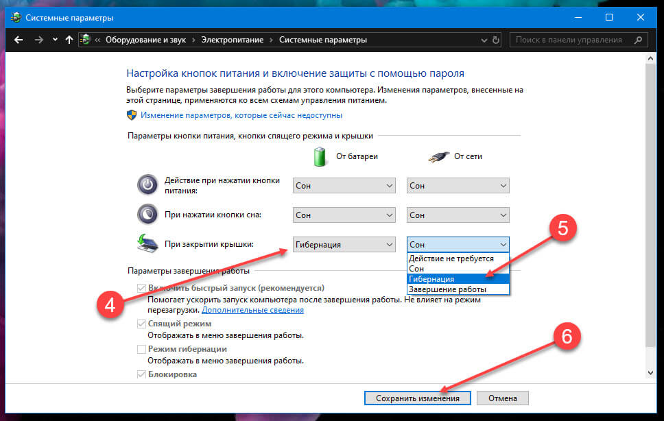 Гибернация windows 7. как включить и настроить / webentrance.ru