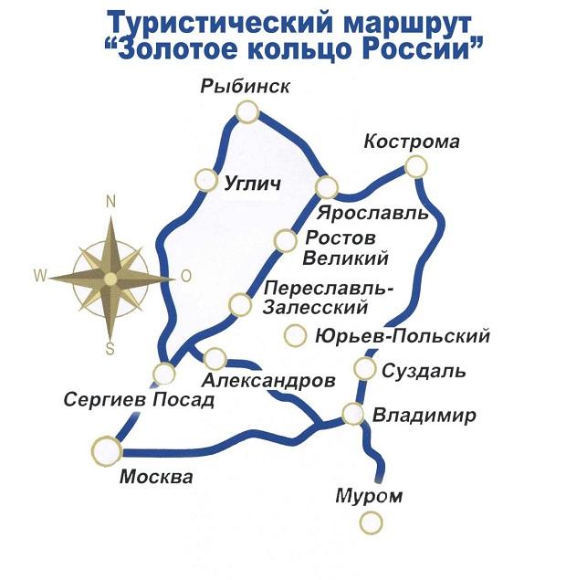 Золотое кольцо россии — википедия. что такое золотое кольцо россии