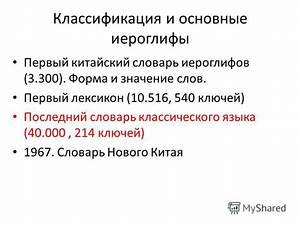 Фуцин