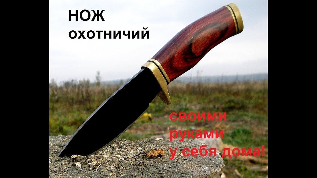 Нож финка нквд — неповторимый оригинал и достойные аналоги