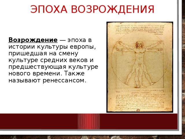 Ренессанс кредит в самаре  - адреса головного офиса самары, телефоны и официальный сайт | банки.ру