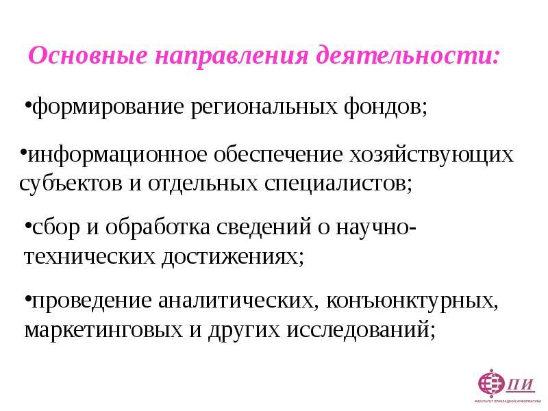 Виды информационных ресурсов и их классификация. доступ к информационным ресурсам :: syl.ru