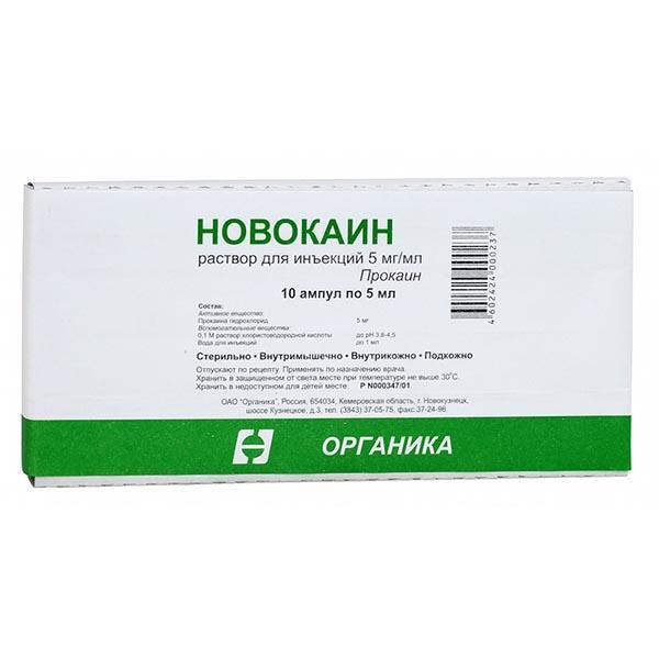 Новокаин – инструкция по применению, особенности анестезии