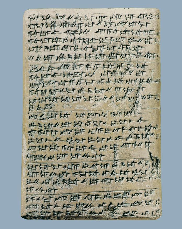 Клинопись википедия