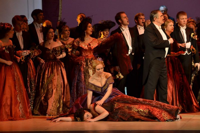 Чаво - opera help