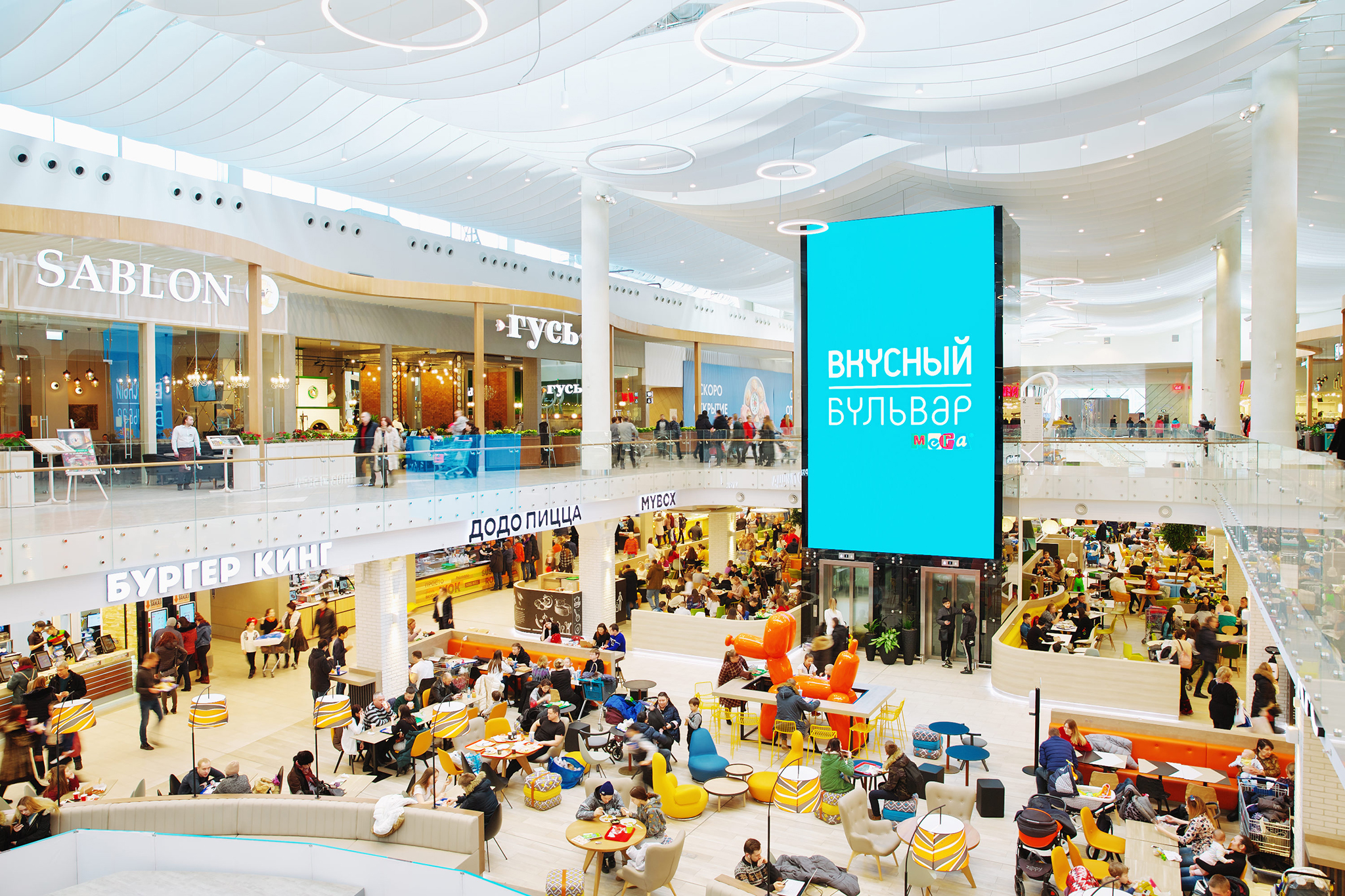 Мега (сеть торговых центров) — википедия. что такое мега (сеть торговых центров)