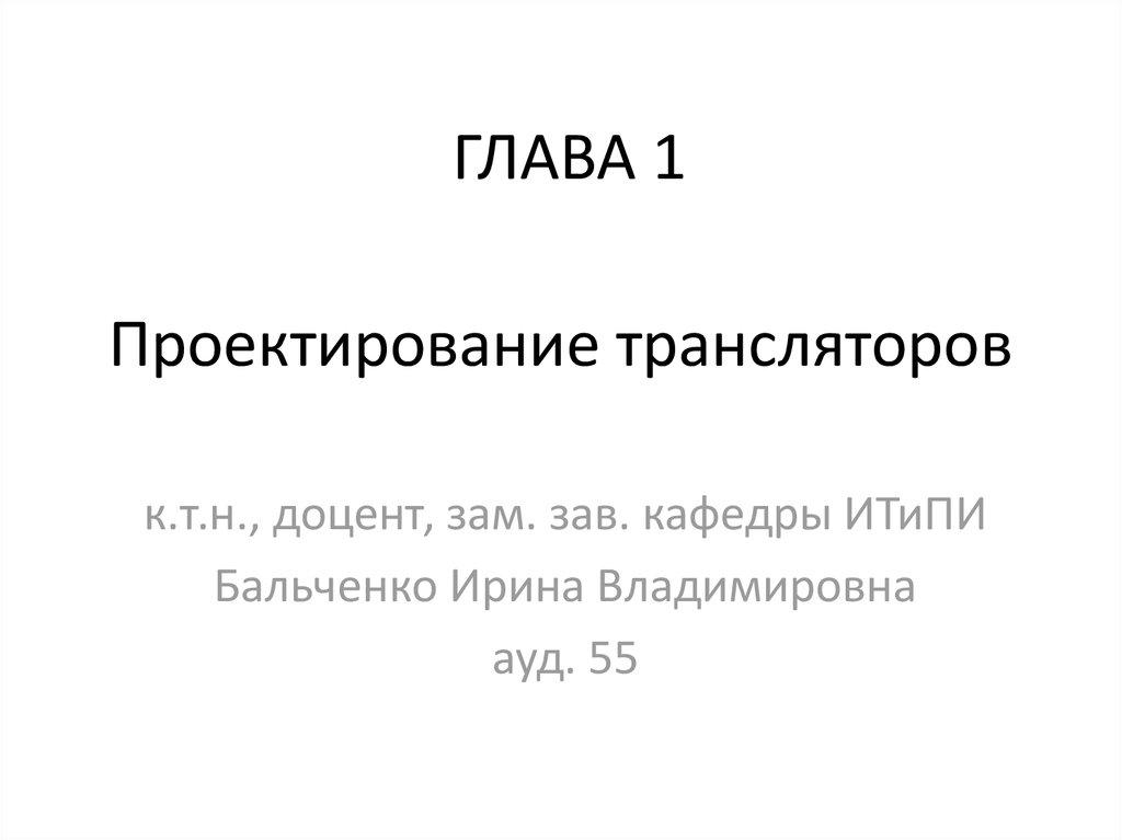 Переводчик с английского на русский онлайн бесплатно