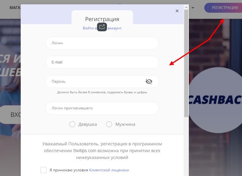 Едадил – приложение по заработку кэшбэка на чеках. обзор: что такое, как пользоваться и делать вывод средств