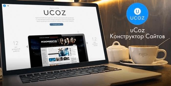 «платформа»: обзор, отзывы, можно ли заработать на сайте