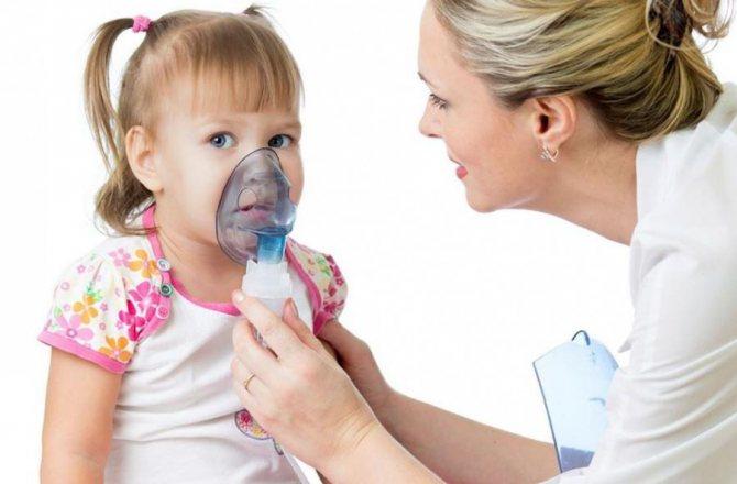 Что такое ингаляция, чем делать ингаляцию ребенку