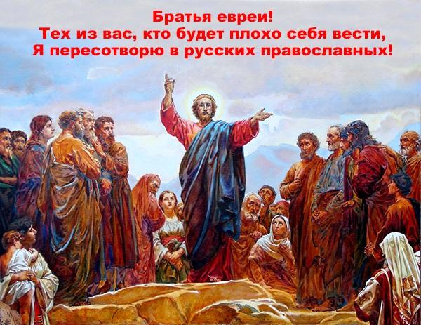 Что такое сплошная седмица в православном календаре?
