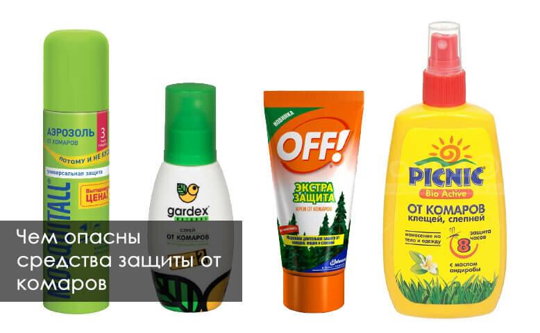 Репеллент - это что? категории и виды репеллентов :: syl.ru