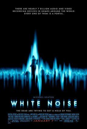 Электронный голосовой феномен