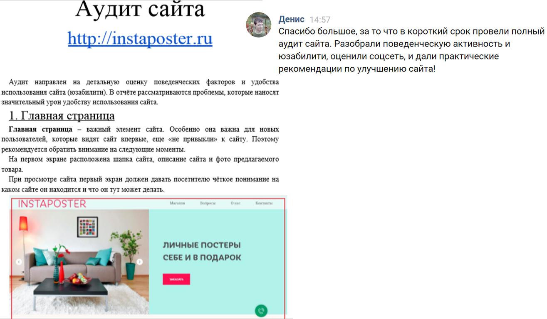 Юзабилити — википедия. что такое юзабилити