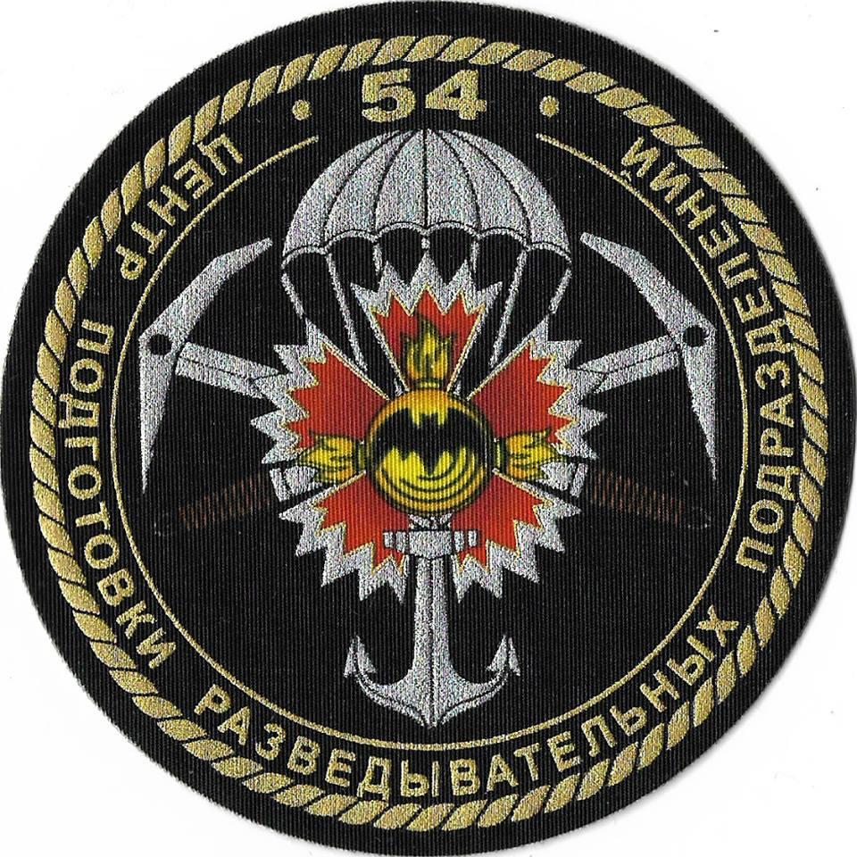 Спецназ гру, про тренировки и подготовку спецназа рф, какие части относятся к военной русской разведке, каковы цели и принципы работы