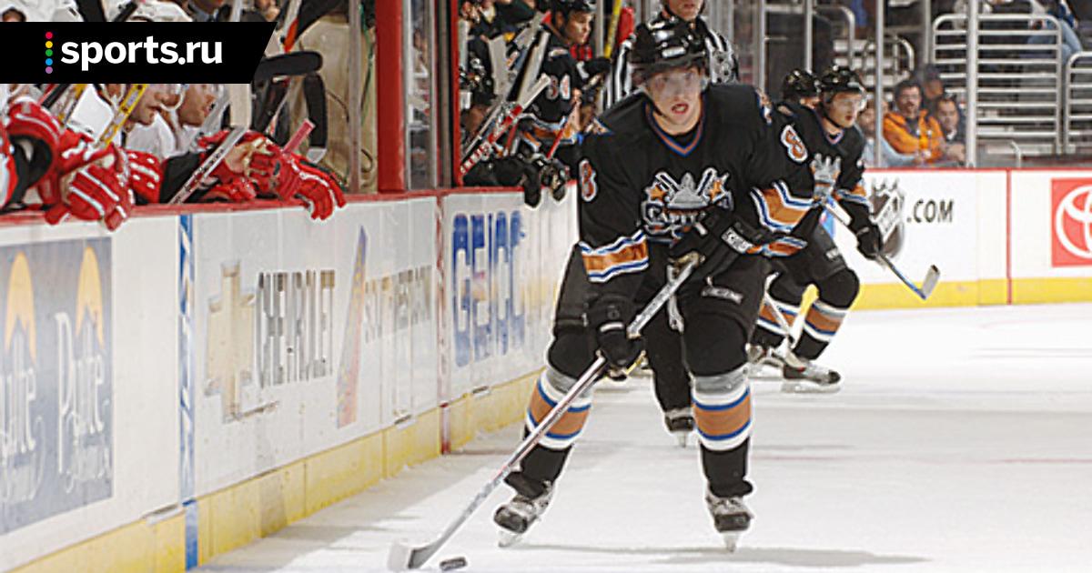 Хоккей что это? значение слова хоккей