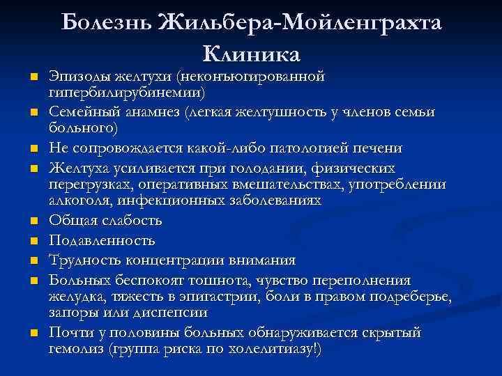 Газета «новости медицины и фармации» гастроэнтерология (419) 2012 (тематический номер)