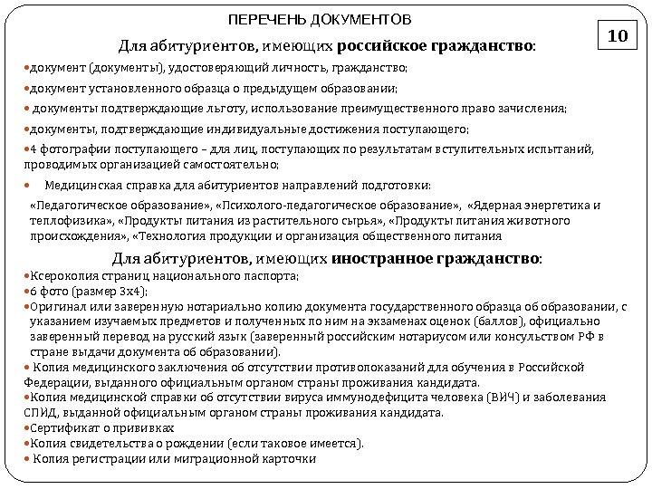"""Что такое квота? что означает слово """"квота"""" :: syl.ru"""