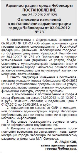 Фнс создает особый регистр, чтобы контролировать доходы российских семей - cnews