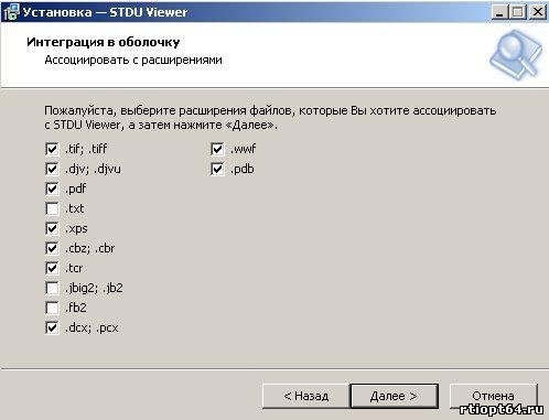Формат tif и tiff – файл изображения с тегами – как открыть и конвертировать