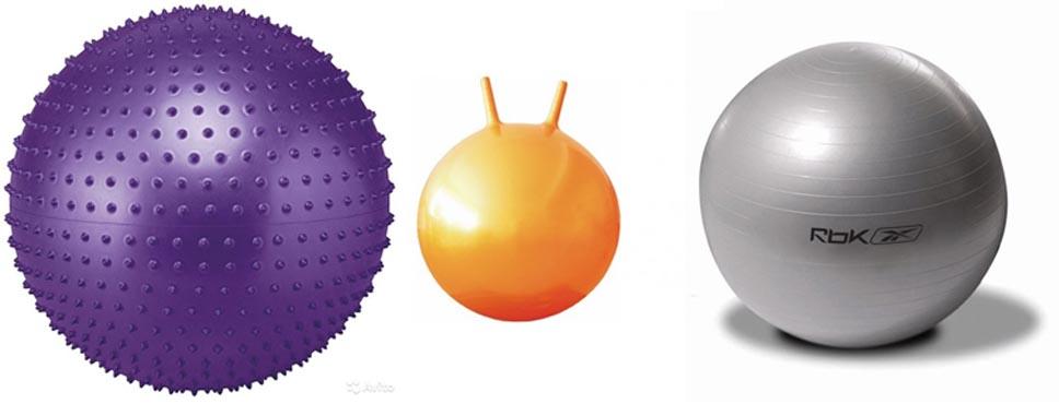 Что такое фитбол? виды, особенности и комплекс упражнений :: syl.ru
