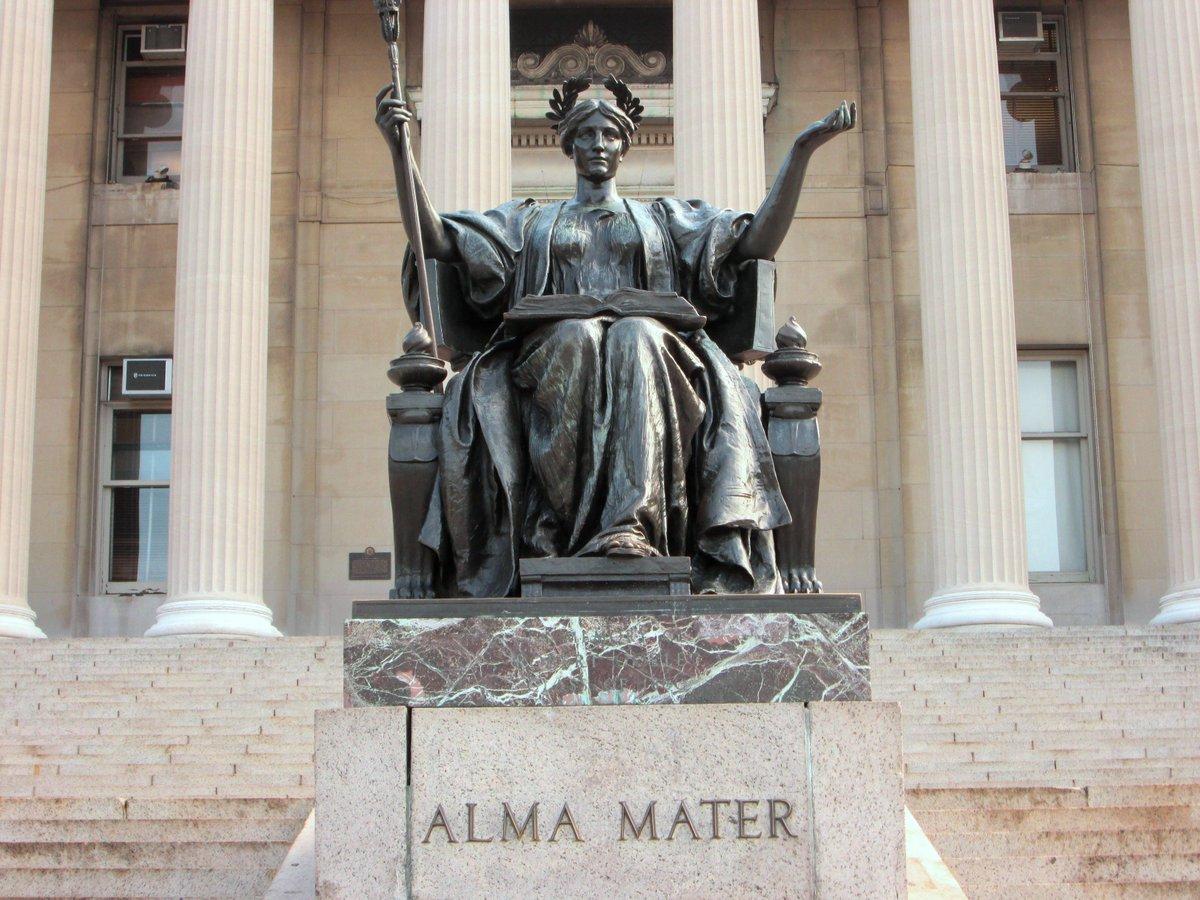 Что это - альма-матер? связь с мифологией