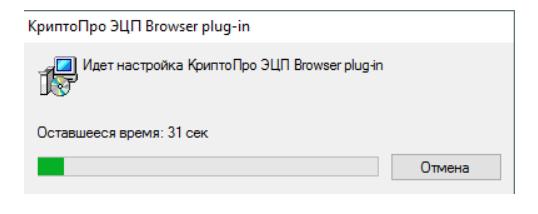Как настроить эпц через browser plug in
