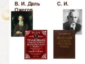 Жук (издательство)