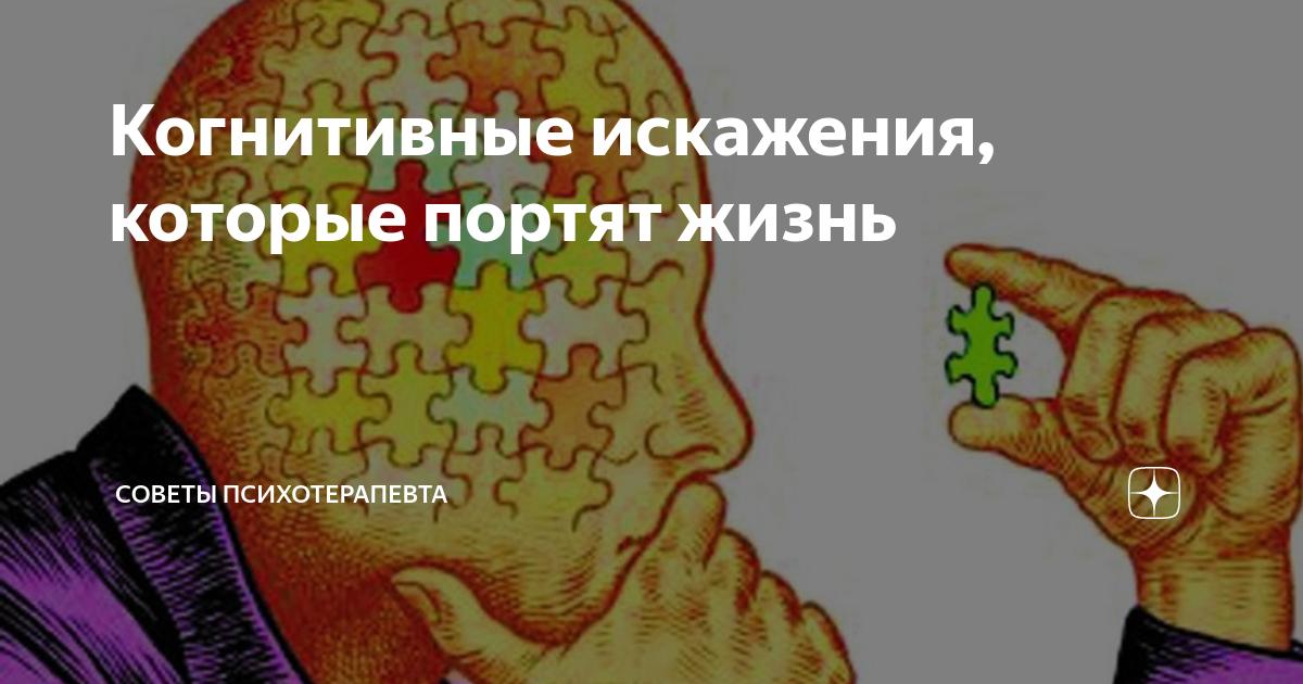 Когнитивные нарушения личности — что это значит