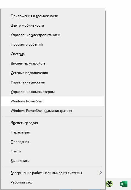 Консоль управления windows mmc – полезный инструмент администратора