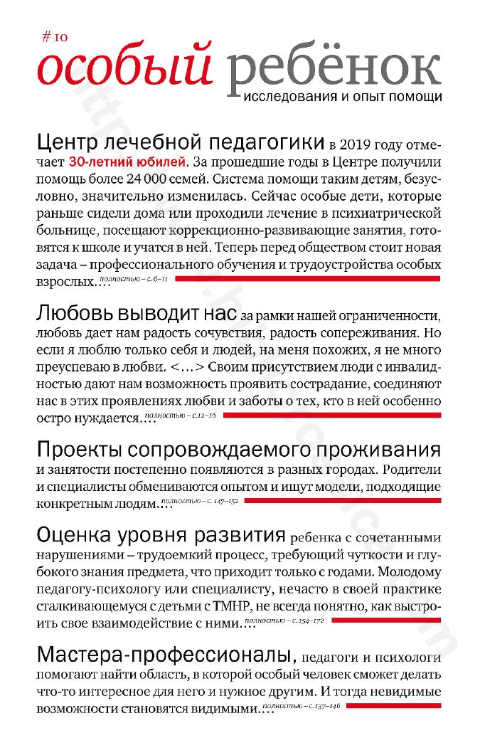 Сепарация — википедия