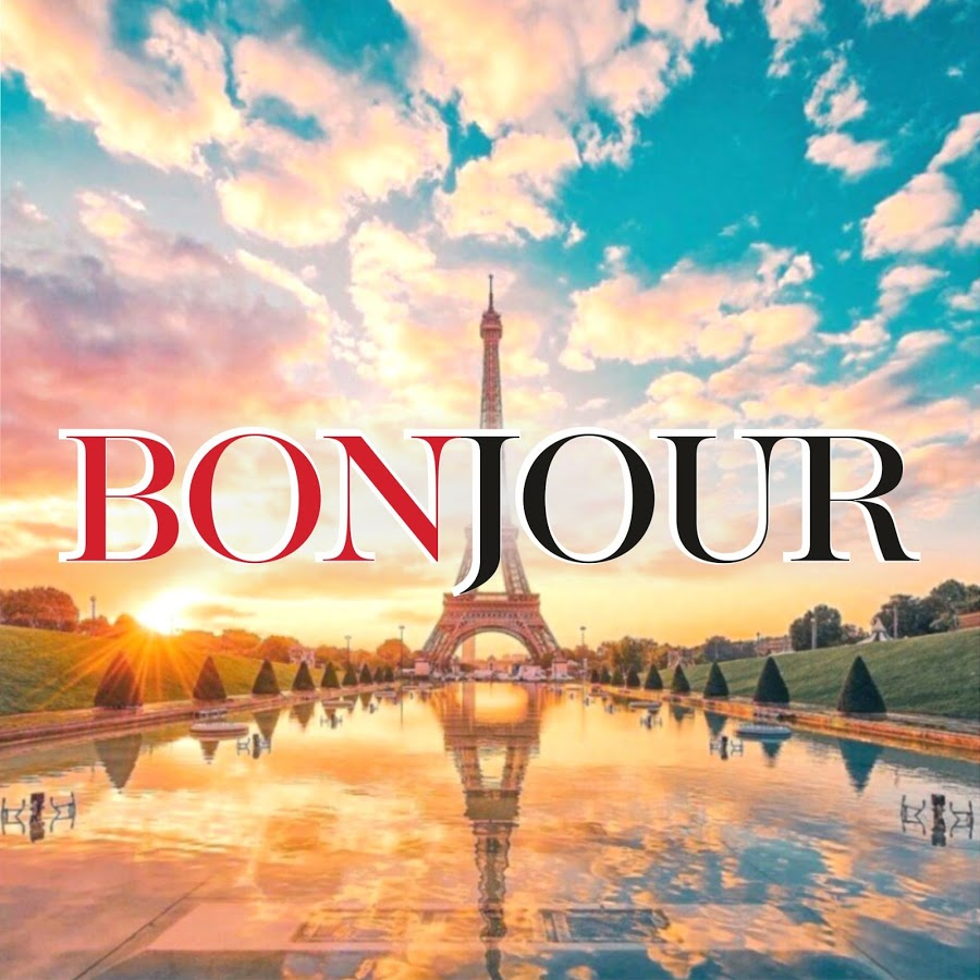 Bonjour: что это за программа и можно ли удалить ее с компьютера