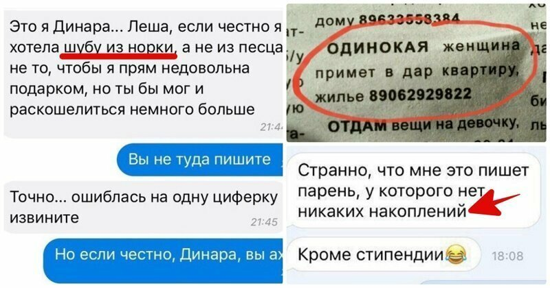 Меркантильность  —  что это такое и кто такой меркантильный человек | ktonanovenkogo.ru
