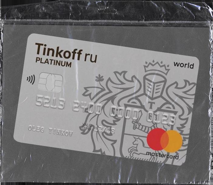 Кредитная карта сбербанка на 50 дней без процентов