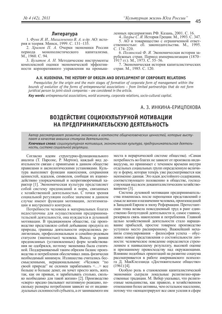 Нефтедоллары — википедия. что такое нефтедоллары
