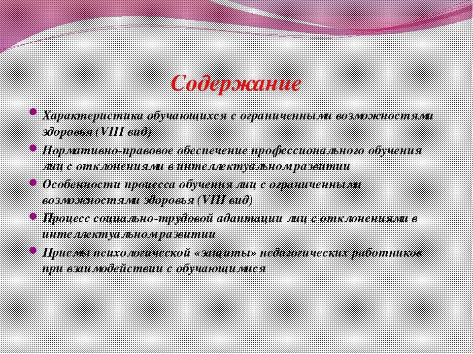 Доу: предмет, содержание и задачи документационного обеспечения управления
