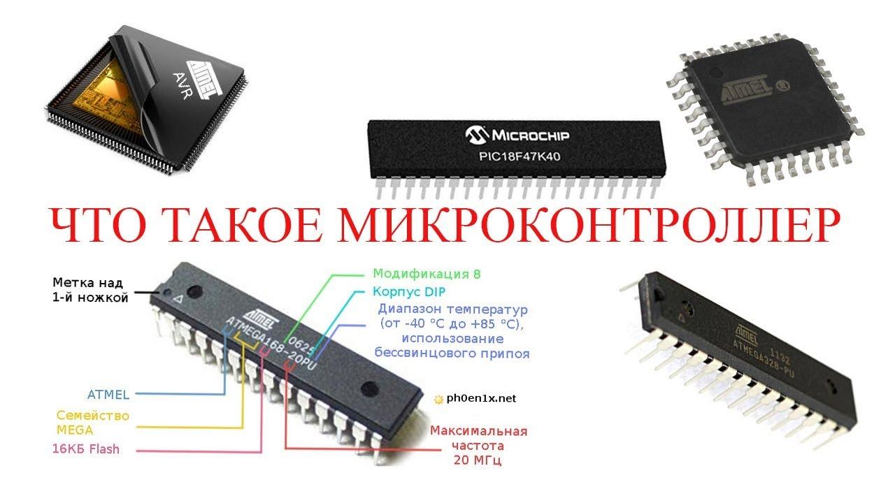 Динистор db3. характеристики, проверка, аналог, datasheet | joyta.ru