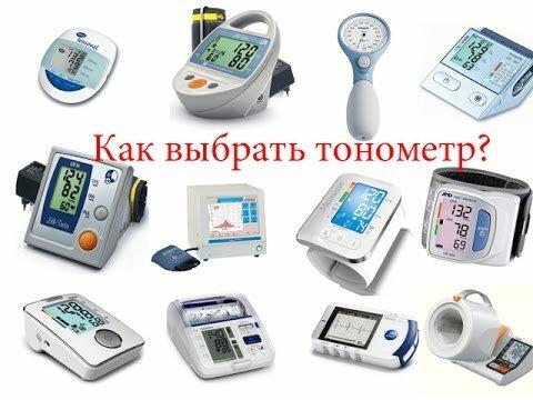 Какой автоматический тонометр выбрать: обзор лучших моделей + как правильно и на какой руке измерять давление