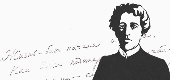 Лирический герой в поэзии, анализ лирического героя
