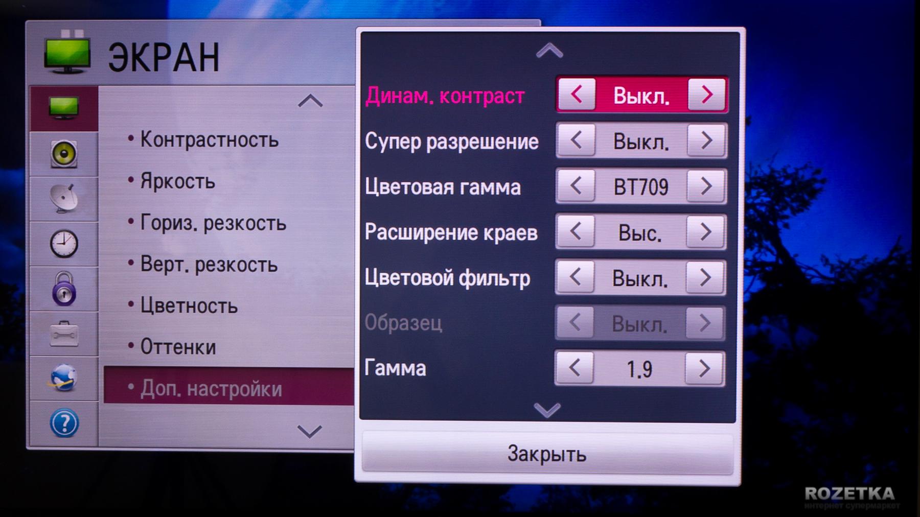 Hdr - что это такое в телевизоре: понятный ликбез тарифкин.ру hdr - что это такое в телевизоре: понятный ликбез