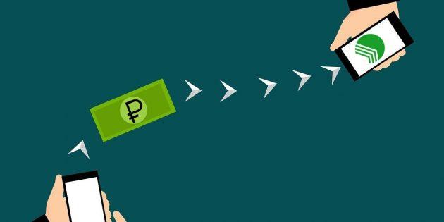 Сбп (система быстрых платежей) — как пользоваться?