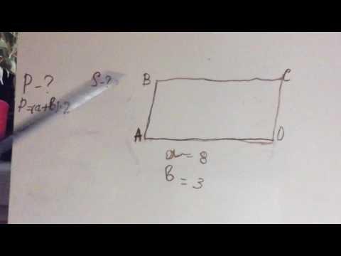 Периметр равностороннего треугольника – формула