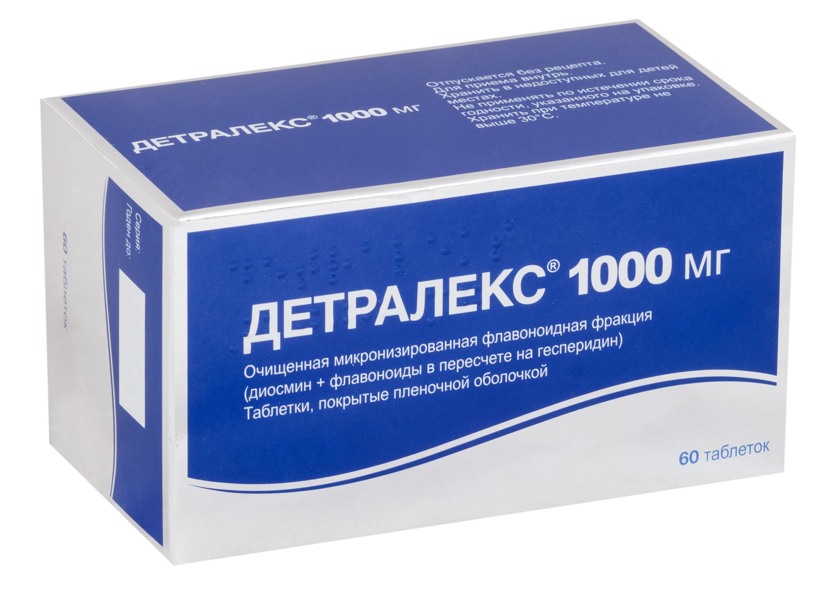 Аналог таблеток диосмин