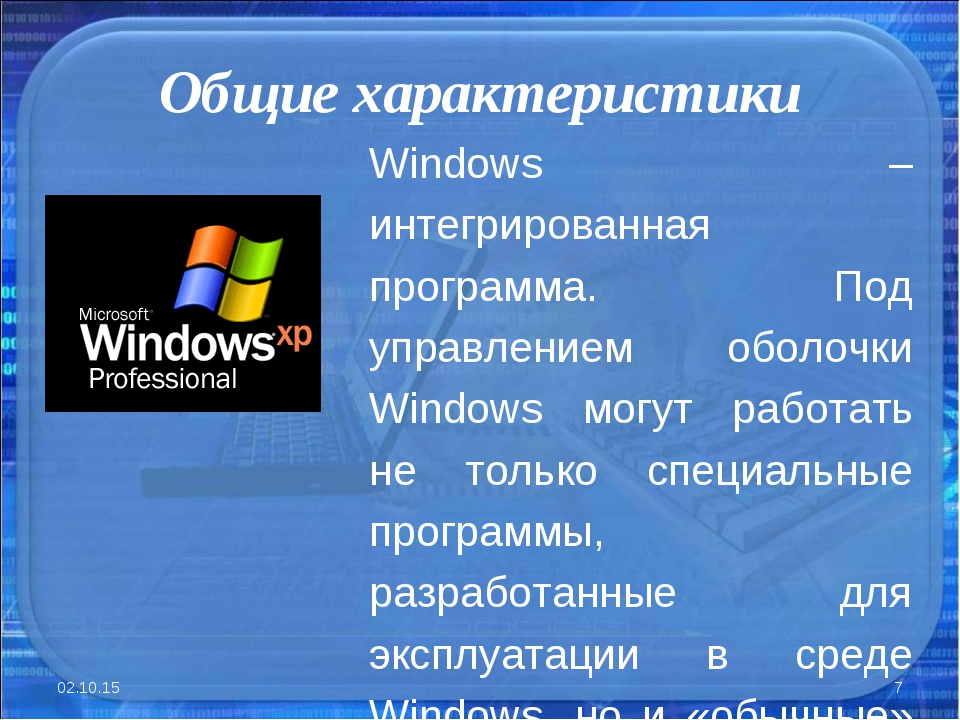 Какие существуют версии операционной системы windows